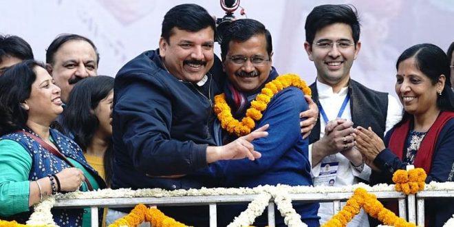 Arvind Kejriwal won delhi assemby election 2020