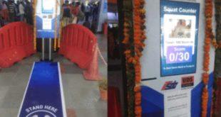 Free Station Ticket Anand Vihar