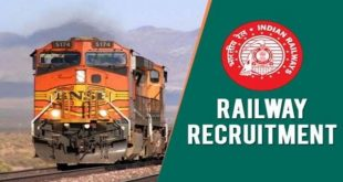 Important Railway Exams Conducted By RRB