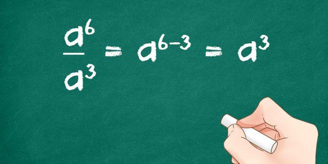Improve Your Algebra