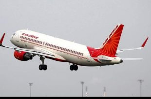 getting the tickets for flights from Chennai
