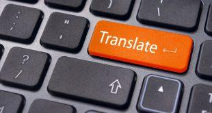 Translation Mistakes